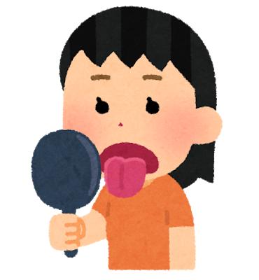 舌をみる女性